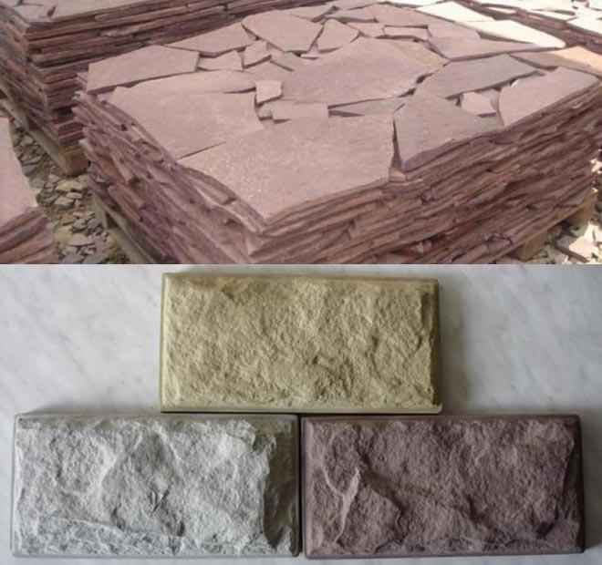 Как выглядит рваный камень